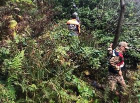 Trabzon'da ormanlık alanda kaybolan iki arkadaş bulundu